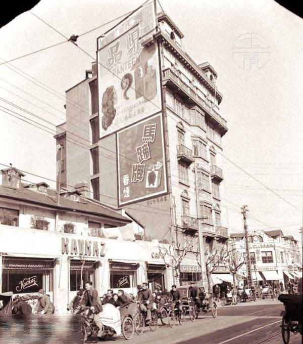 030Shanghai1948