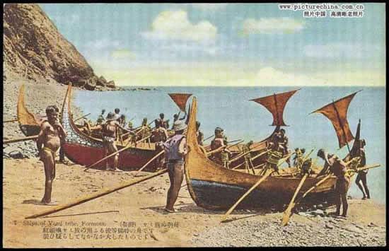 old-taiwan-10