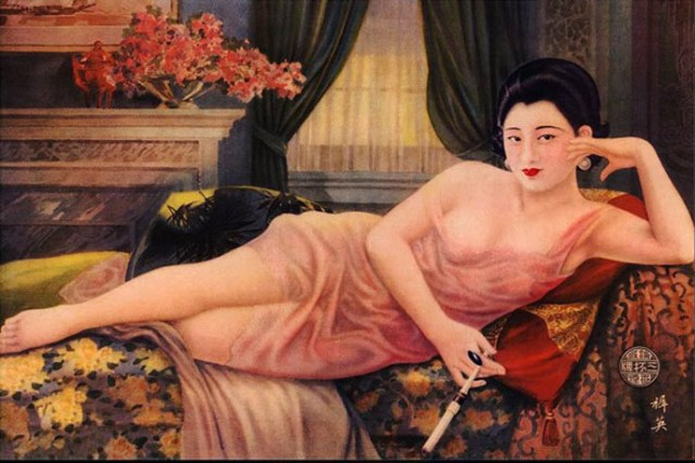china-republic-ads-003