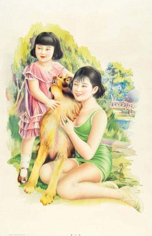 china-republic-ads-014
