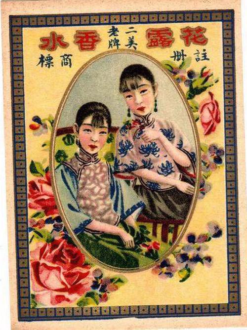 china-republic-ads-035