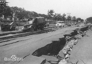 1976-tangshan-earthquake-004