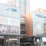 4-istituto-secoli-guangzhou