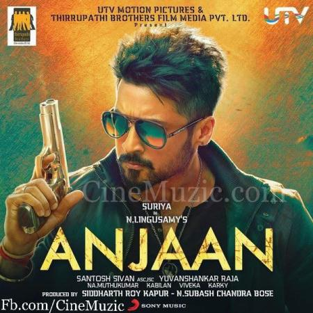 Anjaan (2014) Tamil Movie Mp3 Songs Download