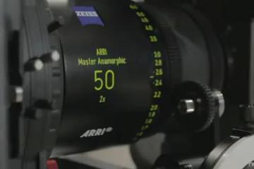 Carl-Zeiss-IBC-Lenses