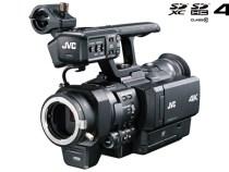 JVC 4K Nikon F-Mount JY-HMQ30 Camera: