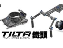 Um OK ikan Is The New Exclusive Tilta Distributor For North America: