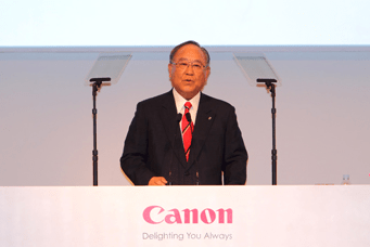 Mr Fujio Mitarai, Chairman and CEO Canon Inc