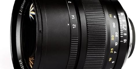 Genustech mitakon 85mm-f-1.2