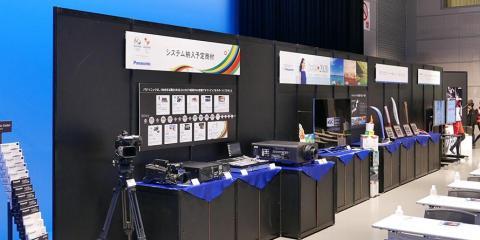 Panasonic Rio Solutions
