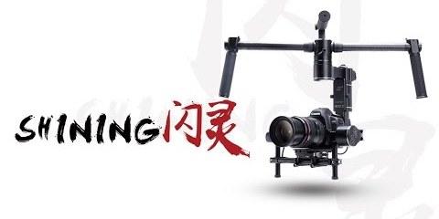 Zhiyun Z1 Shining 3-axis Stabilizer Calibration Tutorial
