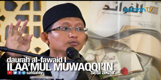 Video : Dauroh Al-Fawaid I : (Sesi Akhir) Ilaa'mul Muwaqqi'in