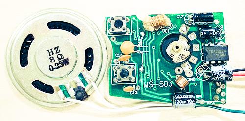 single chip fm receiver tda7012