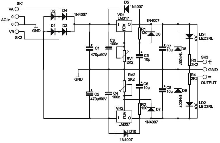 adjust negative power supply
