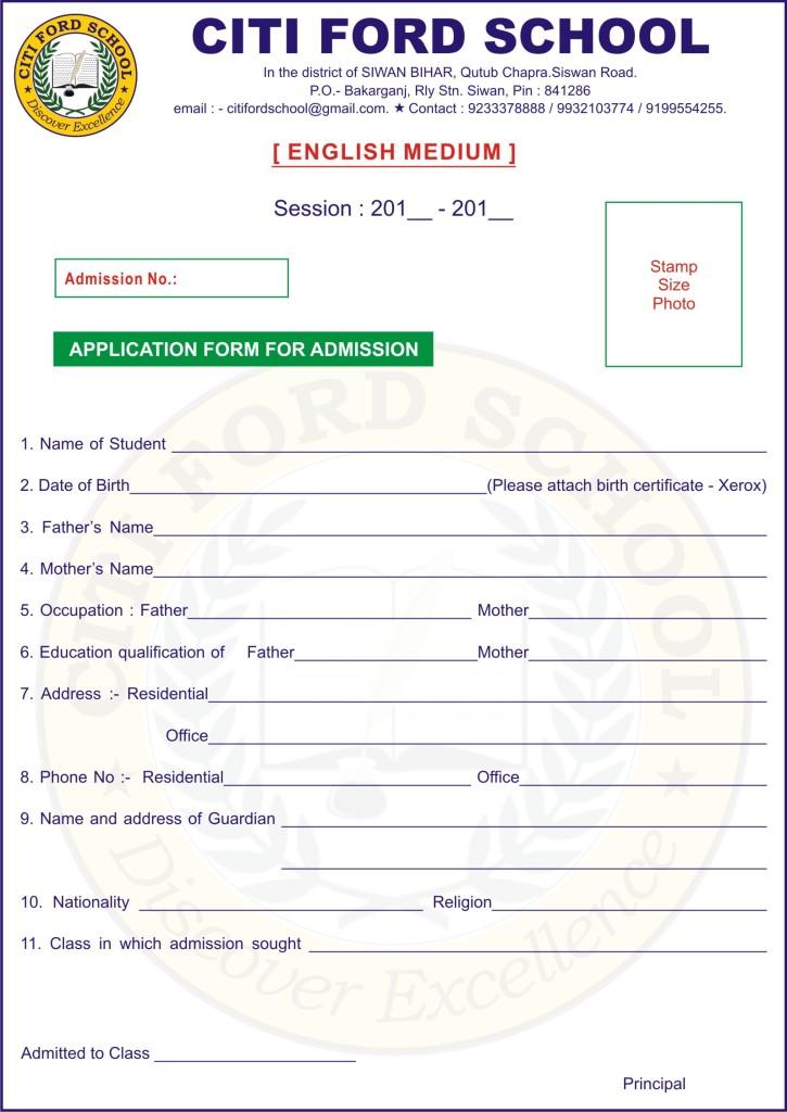 admission-form-1 - Citi Ford School Citi Ford School - admission form school