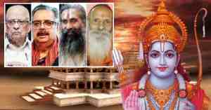 mandir-trust-15-members-list-one-seat-set-aside-for-dalit-member-and-women