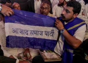 Bhim Army chief Chandrashekhar Azad unveils the name of his party