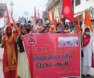 nepal_protest