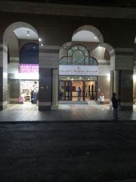 rawdaal-safa-madina-hotel-front-view