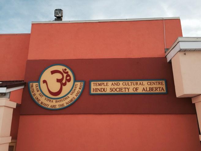 Detail, Hindu Society of Alberta. Photo by Umar Akbar.
