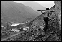 04. Perú: Biblioteca Nacional presentó muestra fotográfica sobre Derechos Humanos