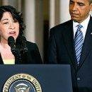 08. Sonia Sotomayor, primera juez hispana en la Corte Suprema de Estados Unidos de América