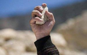07. Global: Se frena el proceso de lapidación de mujer iraní pero podría ser ejecutada en la horca