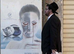 09. Jerusalén: Las mujeres quieren dejar de ser invisibles y recuperar su presencia en el espacio público de la ciudad