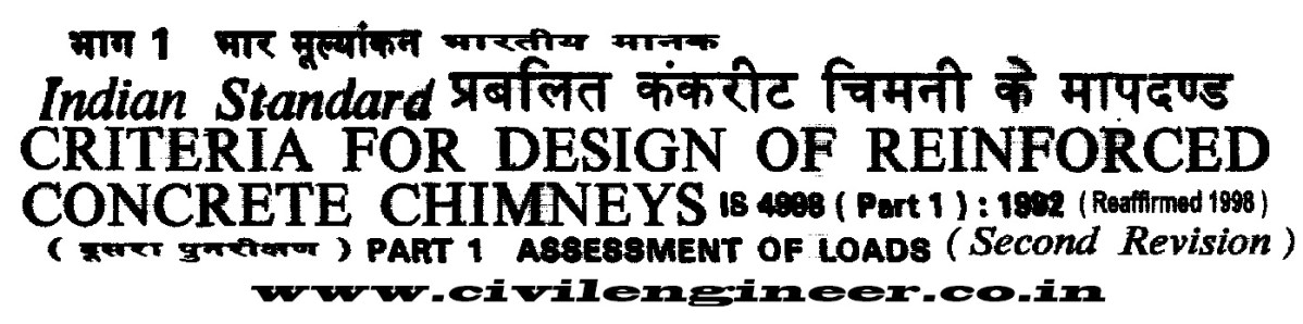 IS 4998 Part 1 1992 code for design of reinforced concrete chimneys