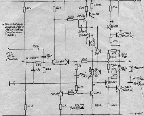 circuit diagram marshall amplifier