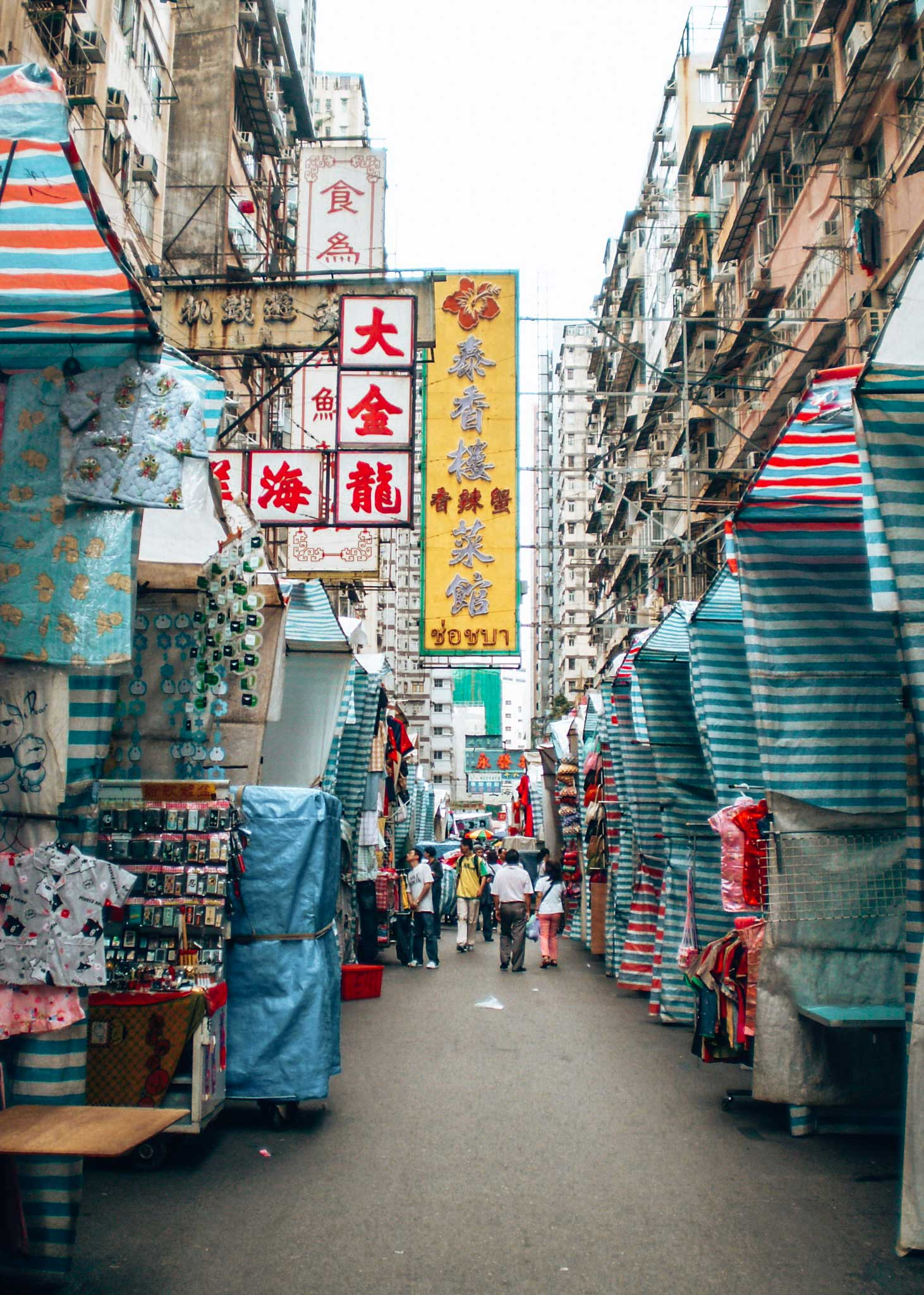 Hong_Kong_ladies-market