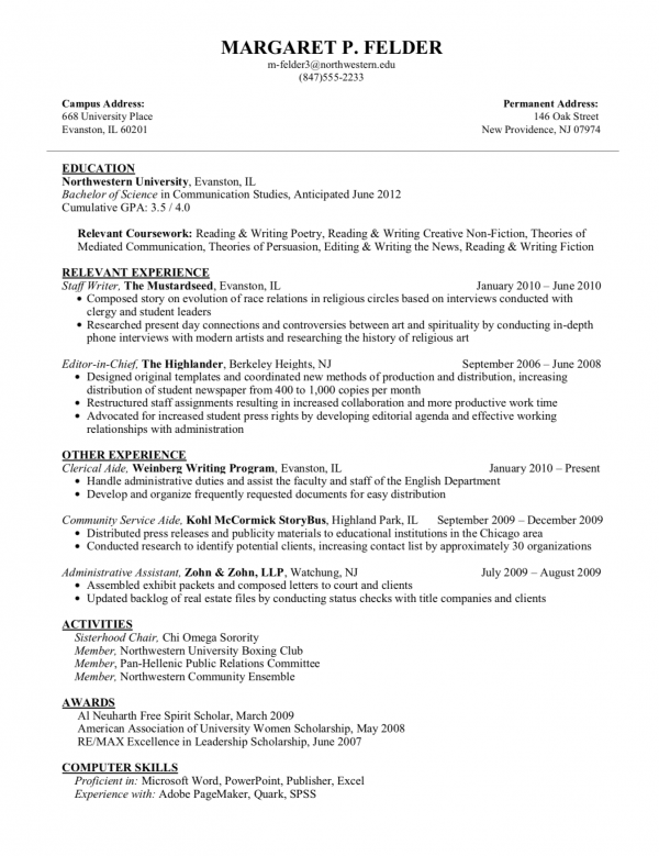 public works resume sample