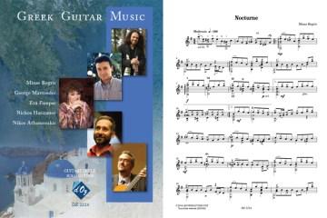 greek-guitar-music