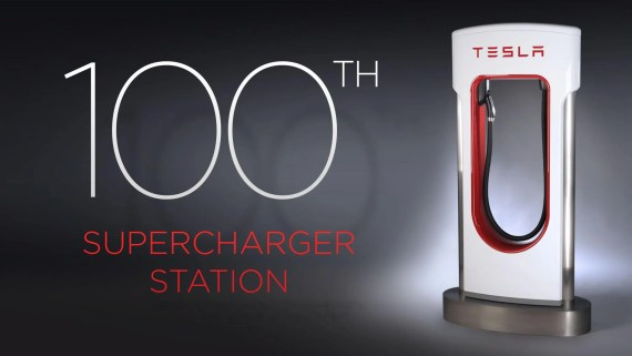 100th_supercharger_nj