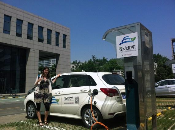 EV rental Beijing 5