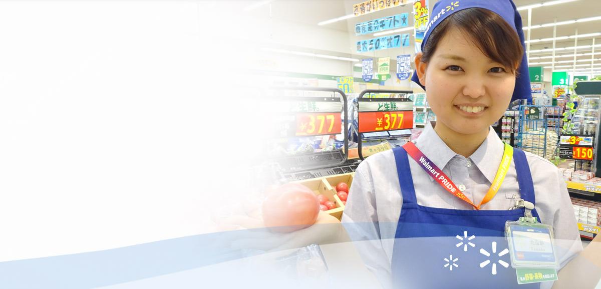 Welcome to Walmart Careers Asia - walmart careers