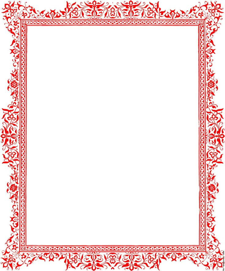Free Birthday Borders For Word, Download Free Clip Art, Free Clip