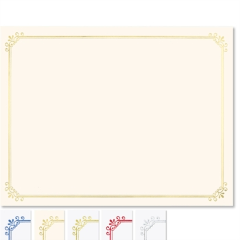 Free Simple Certificate Borders, Download Free Clip Art, Free Clip