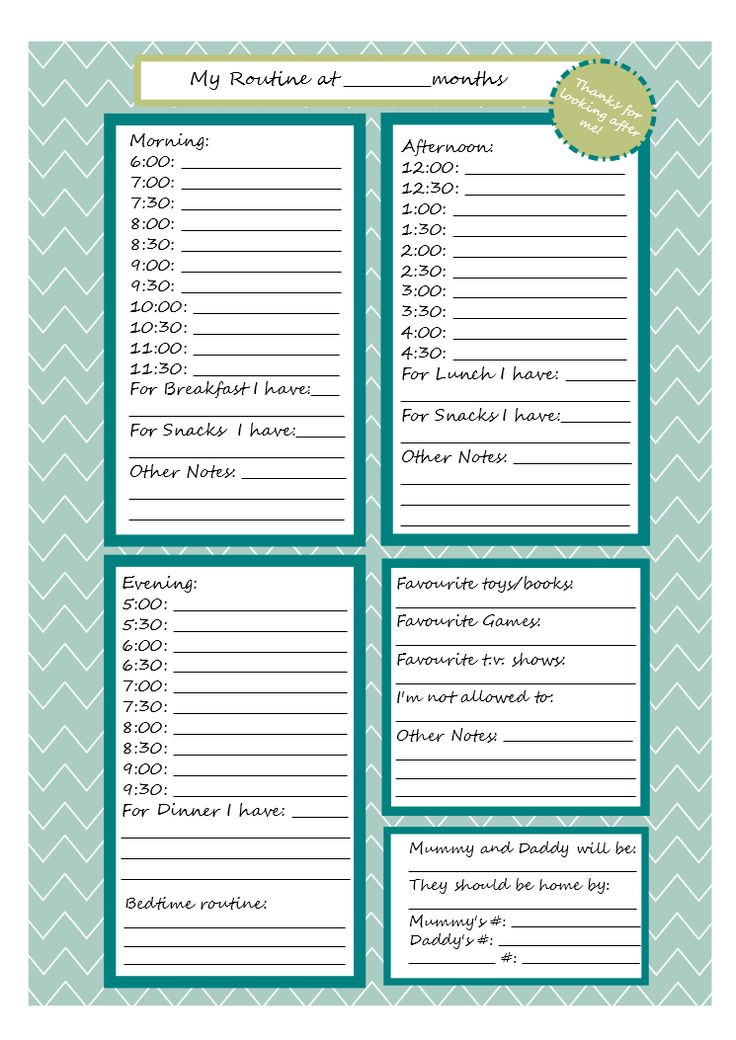 Free Printable} Babysitter Note Sheet Dates Clipart library