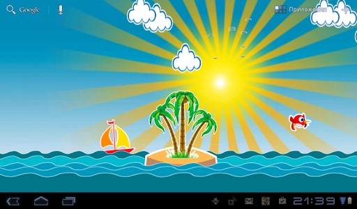 Free Download Live Wallpaper Girl For Android Free Cartoon Picture Of Summer Season Download Free Clip