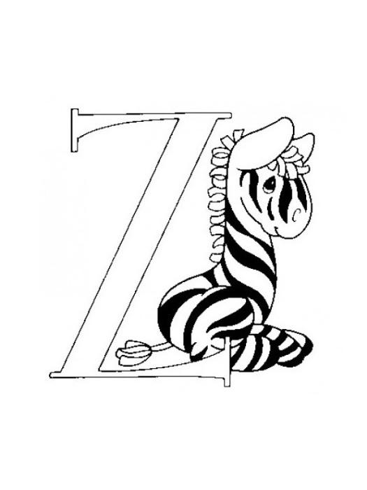 Free Zebra Print Letters Printable, Download Free Clip Art, Free