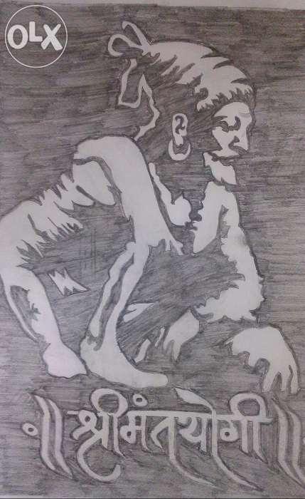 Shivaji 3d Wallpapers Free Shivaji Maharaj Sketch Download Free Clip Art Free