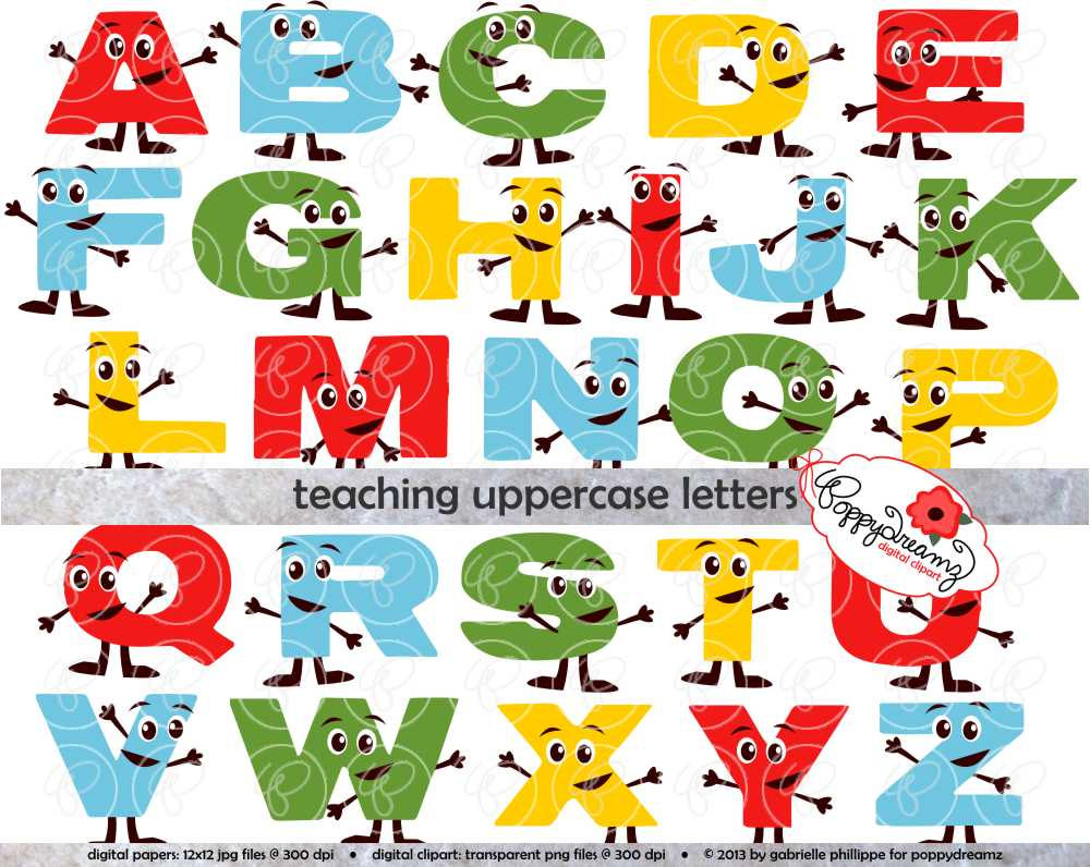 Kinder Cliparts Kindergarten Clip Art Clipartion