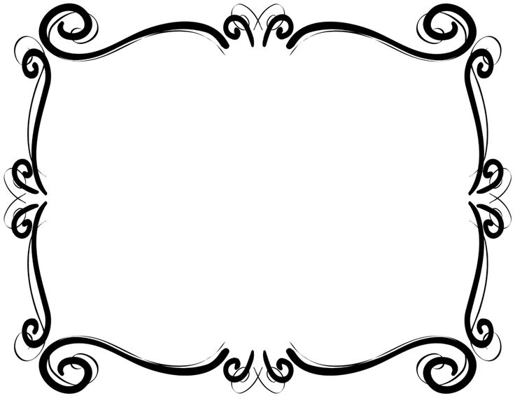 Printable Fancy Borders. free fancy paper borders