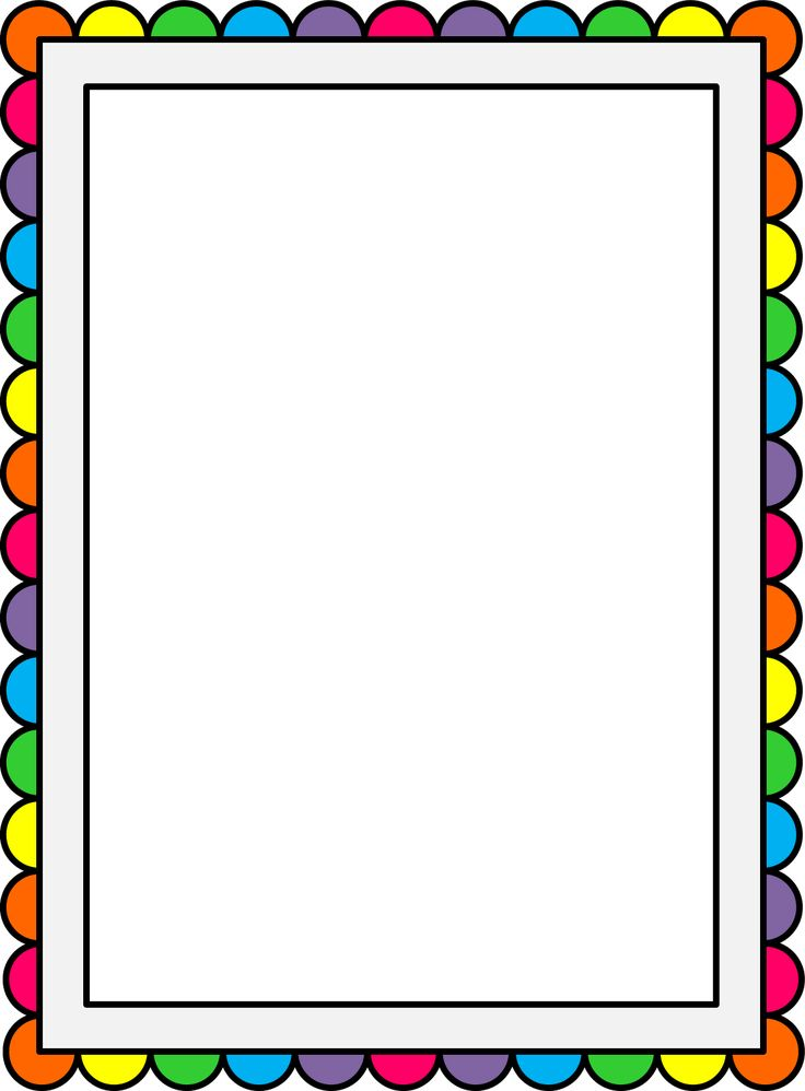 Free Printable Preschool Borders Free download best Free Printable