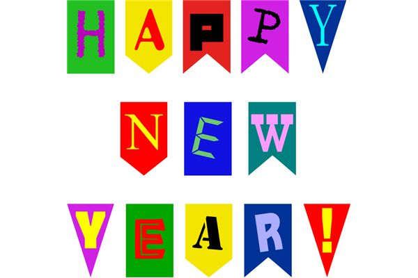 new years eve clip art new year clip art in an office environment