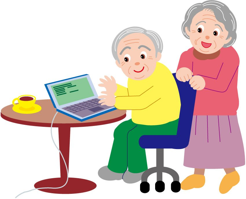 Old Couple Cartoons Clipart