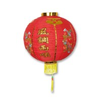 Chinese Lanterns - Cliparts.co
