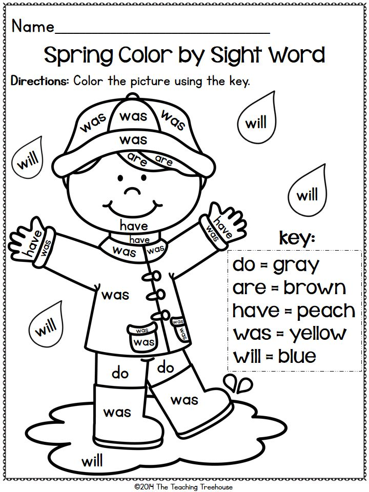 color word yellow clipart black and white - Clipground