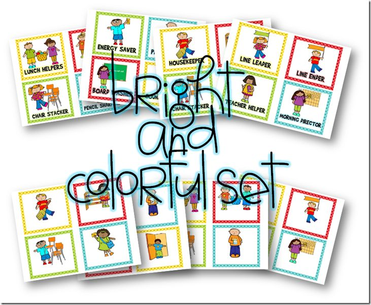 Preschool Classroom Job Chart Clipart Clipground